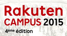 logo rakuten campus